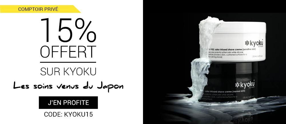 15%-offert-soins-kyoku