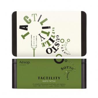 Coffret Tactility - Aesop