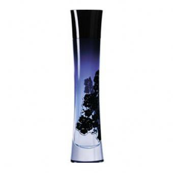 Armani Code Femme Eau de parfum Vaporisateur 75 ml - Giorgio Armani
